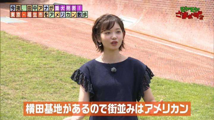 2020年08月30日田中瞳の画像05枚目
