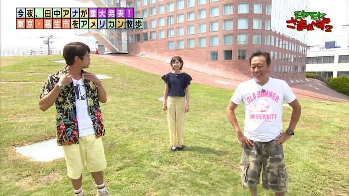 2020年08月30日田中瞳の画像06枚目