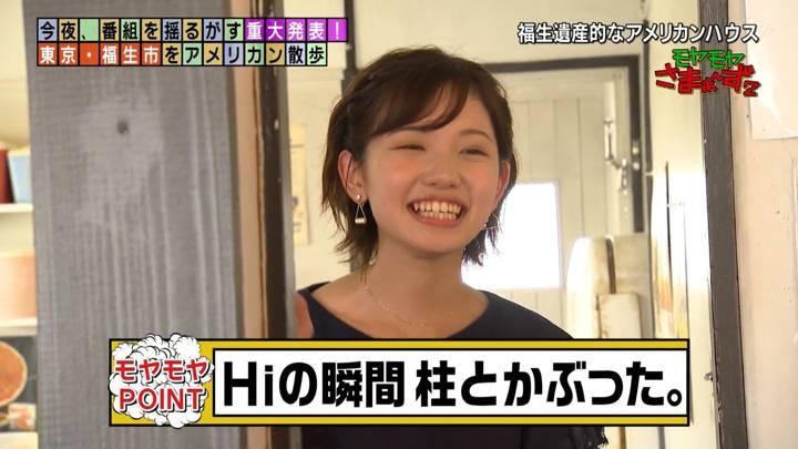 2020年08月30日田中瞳の画像08枚目