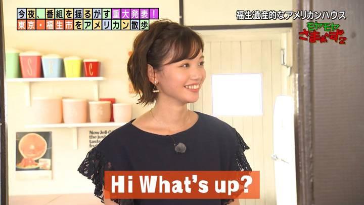 2020年08月30日田中瞳の画像09枚目