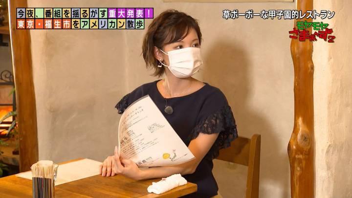 2020年08月30日田中瞳の画像14枚目