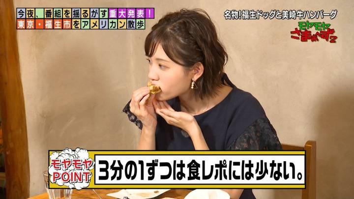 2020年08月30日田中瞳の画像22枚目