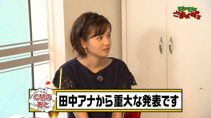 2020年08月30日田中瞳の画像23枚目