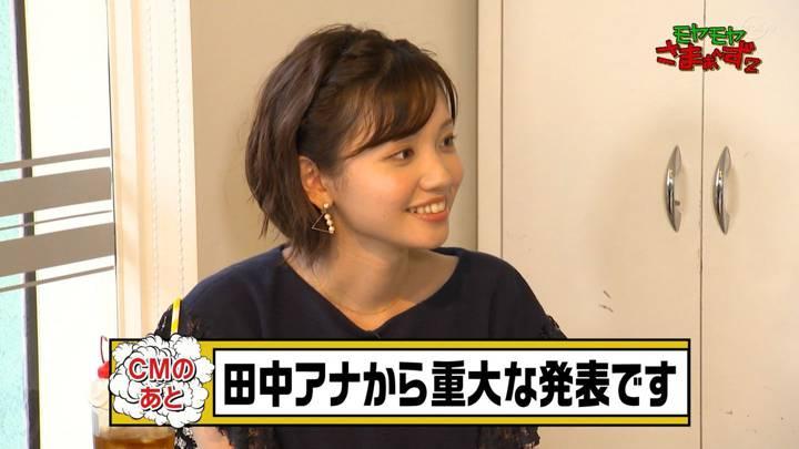 2020年08月30日田中瞳の画像24枚目