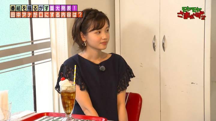 2020年08月30日田中瞳の画像26枚目
