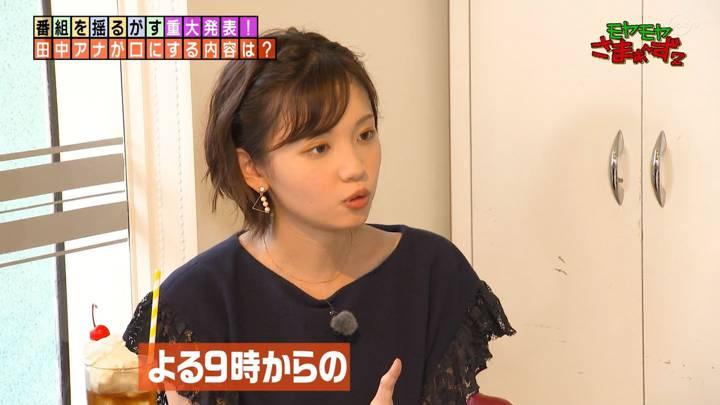 2020年08月30日田中瞳の画像28枚目