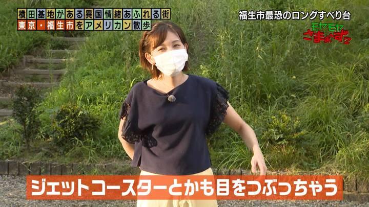 2020年08月30日田中瞳の画像39枚目