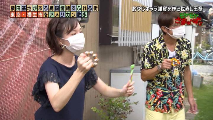 2020年08月30日田中瞳の画像40枚目