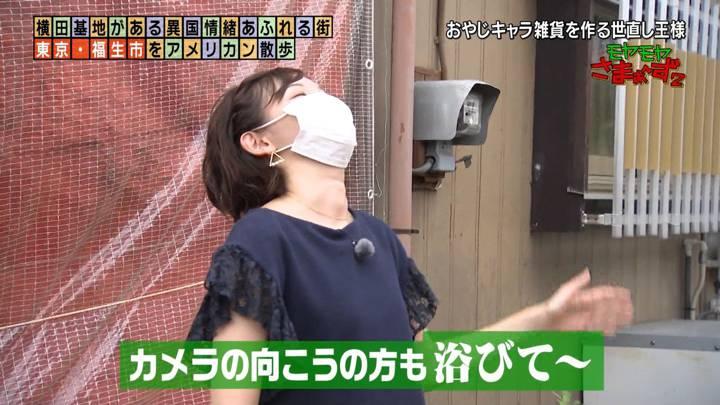 2020年08月30日田中瞳の画像41枚目