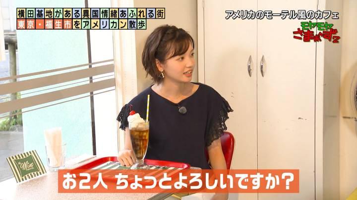 2020年08月30日田中瞳の画像45枚目