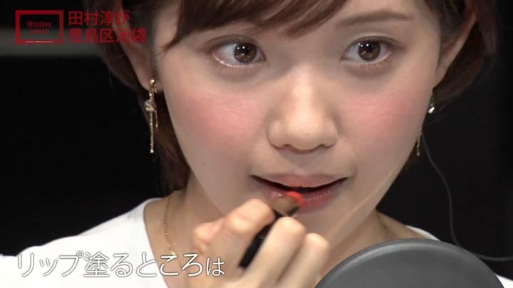 2020年08月30日田中瞳の画像50枚目