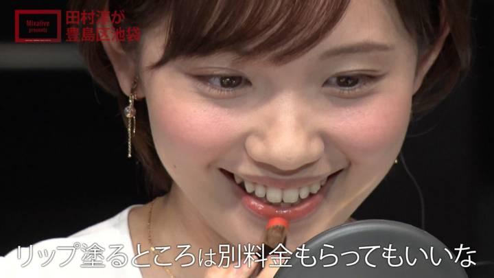 2020年08月30日田中瞳の画像51枚目