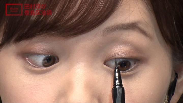 2020年08月30日田中瞳の画像52枚目