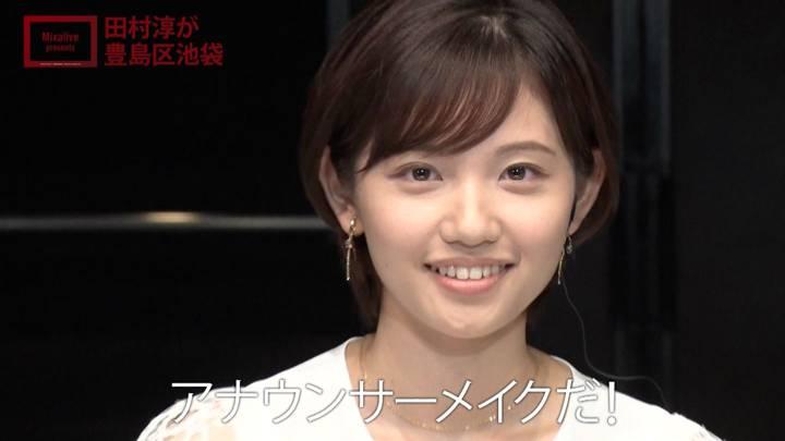 2020年08月30日田中瞳の画像53枚目