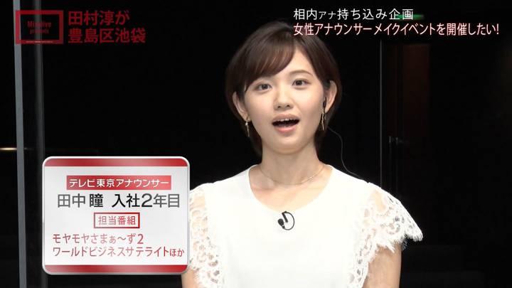 2020年08月30日田中瞳の画像55枚目