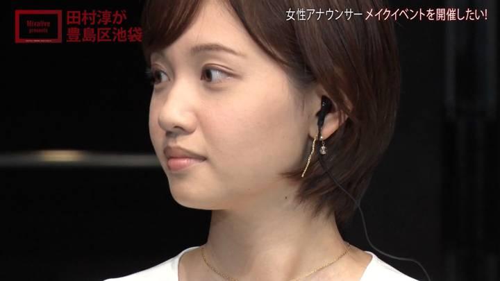 2020年08月30日田中瞳の画像56枚目