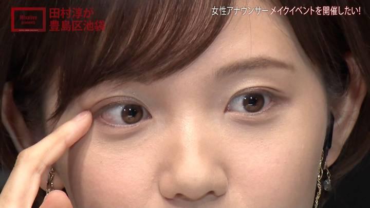 2020年08月30日田中瞳の画像57枚目