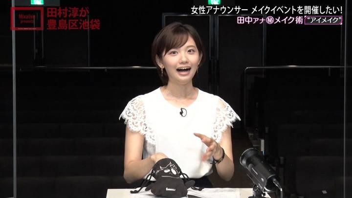 2020年08月30日田中瞳の画像58枚目