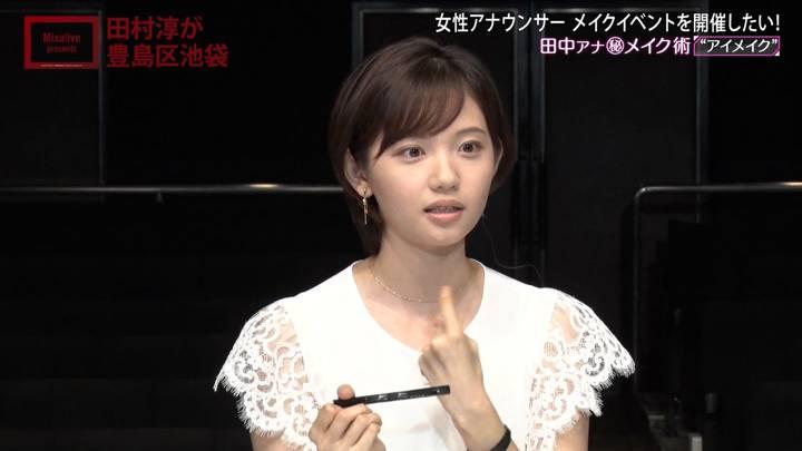 2020年08月30日田中瞳の画像60枚目