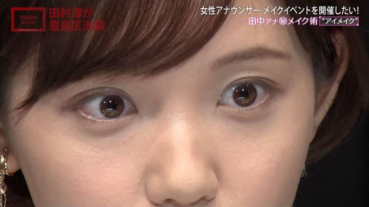2020年08月30日田中瞳の画像61枚目