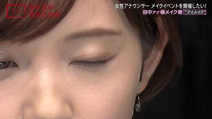 2020年08月30日田中瞳の画像62枚目