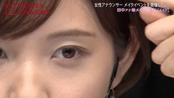 2020年08月30日田中瞳の画像63枚目