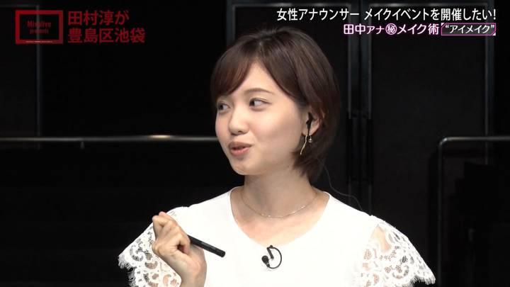 2020年08月30日田中瞳の画像64枚目