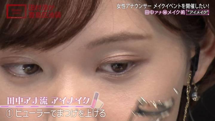 2020年08月30日田中瞳の画像66枚目