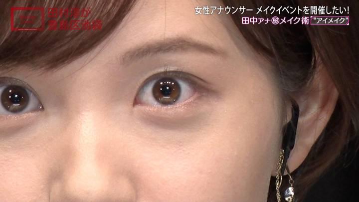 2020年08月30日田中瞳の画像67枚目