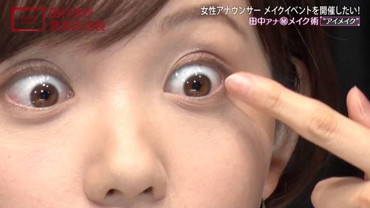 2020年08月30日田中瞳の画像70枚目