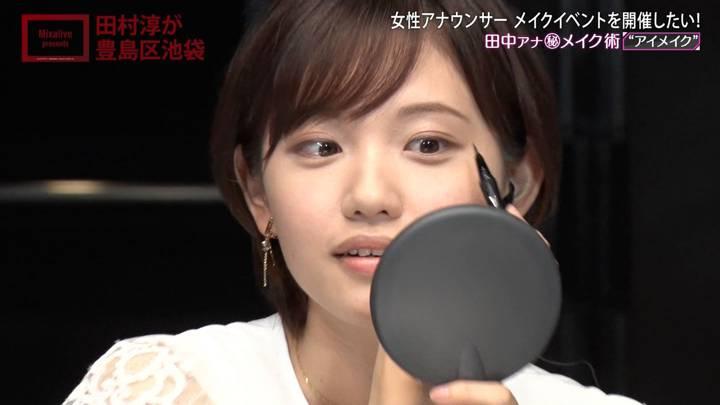2020年08月30日田中瞳の画像73枚目