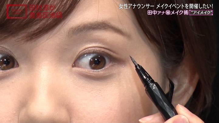 2020年08月30日田中瞳の画像74枚目
