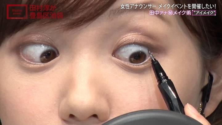 2020年08月30日田中瞳の画像75枚目