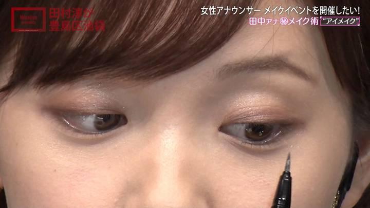 2020年08月30日田中瞳の画像76枚目