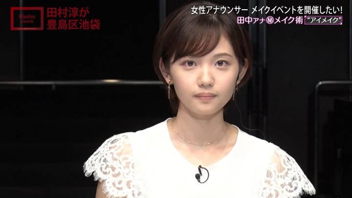 2020年08月30日田中瞳の画像77枚目