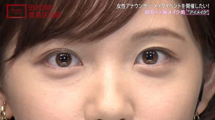 2020年08月30日田中瞳の画像78枚目
