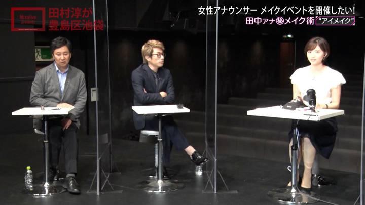 2020年08月30日田中瞳の画像79枚目