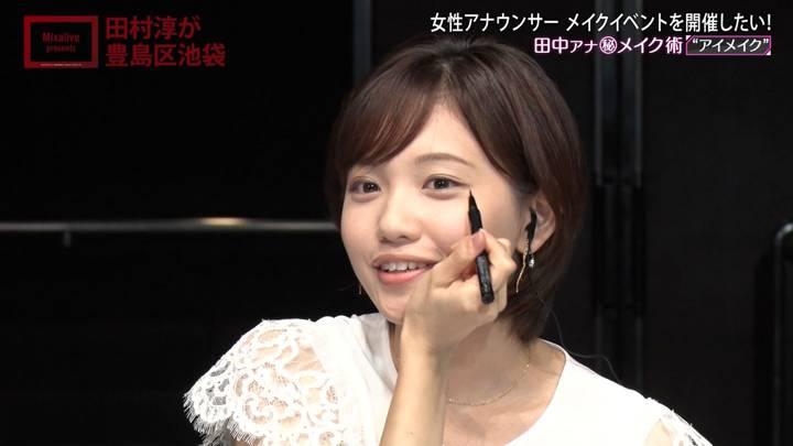 2020年08月30日田中瞳の画像80枚目