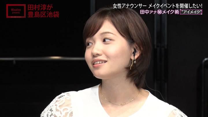 2020年08月30日田中瞳の画像81枚目