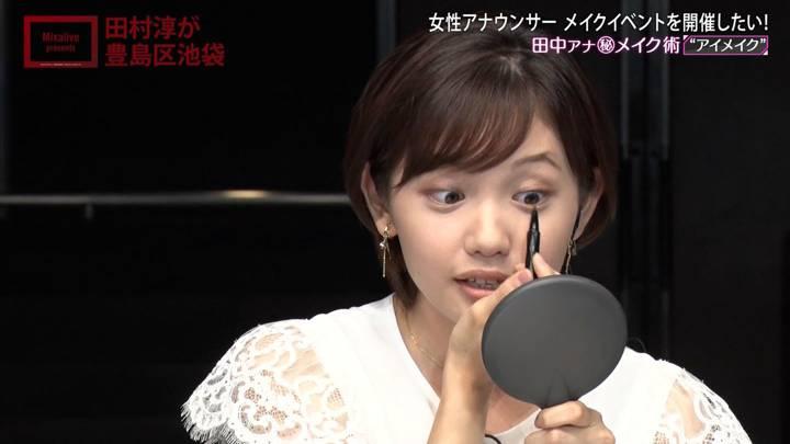 2020年08月30日田中瞳の画像82枚目
