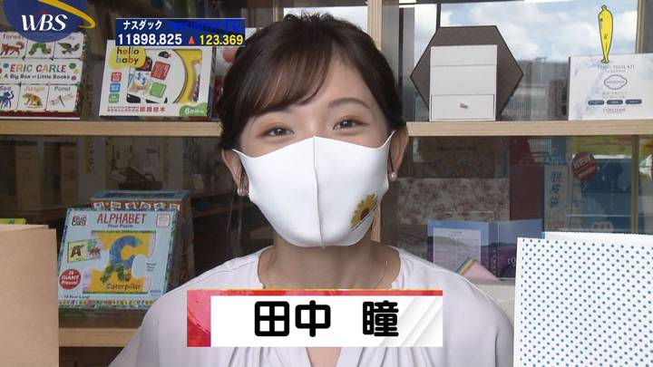 2020年09月01日田中瞳の画像63枚目