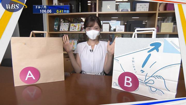 2020年09月01日田中瞳の画像64枚目