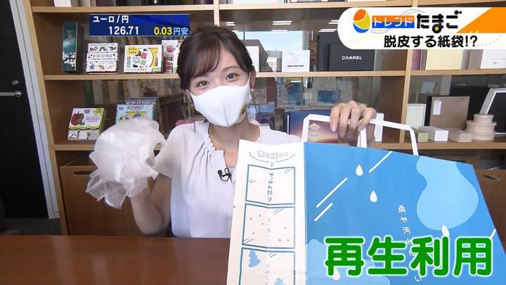 2020年09月01日田中瞳の画像72枚目