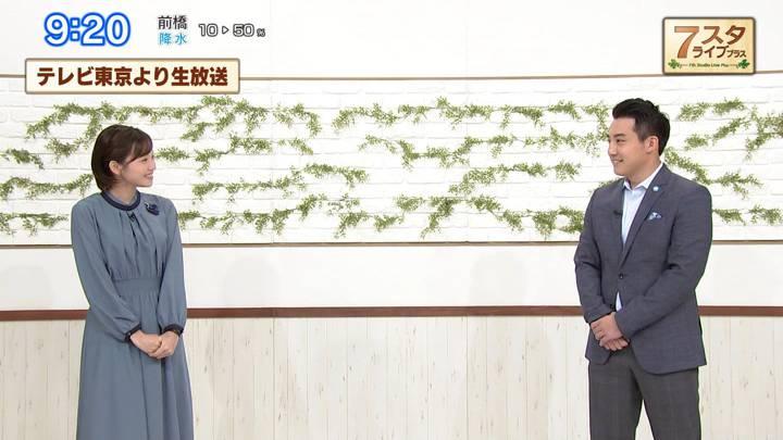 2020年09月04日田中瞳の画像03枚目