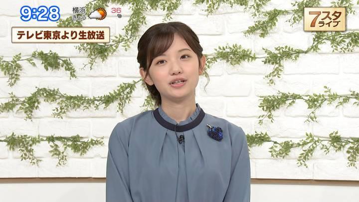 2020年09月04日田中瞳の画像05枚目