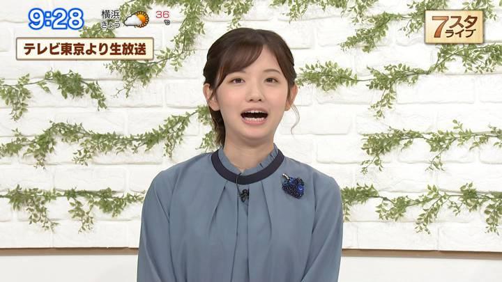 2020年09月04日田中瞳の画像07枚目