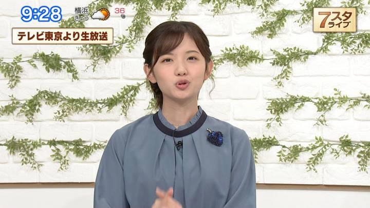2020年09月04日田中瞳の画像08枚目
