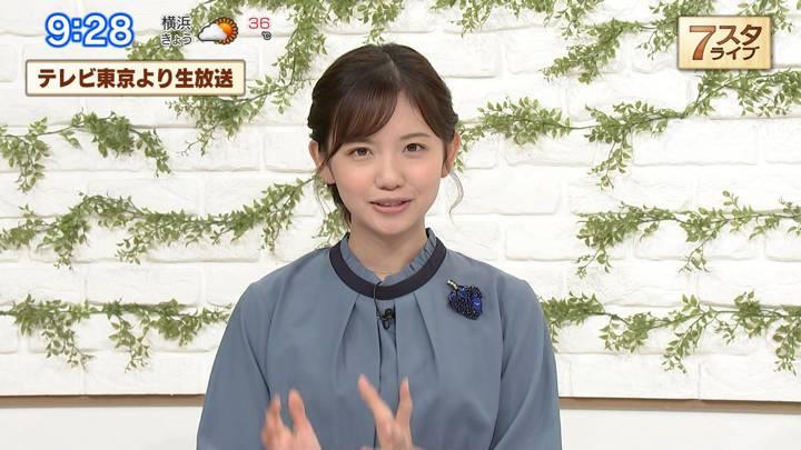 2020年09月04日田中瞳の画像09枚目