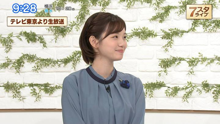 2020年09月04日田中瞳の画像11枚目