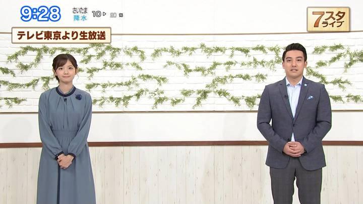 2020年09月04日田中瞳の画像12枚目